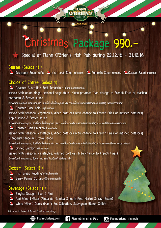 12-22-flann-christmaspackage-650x920