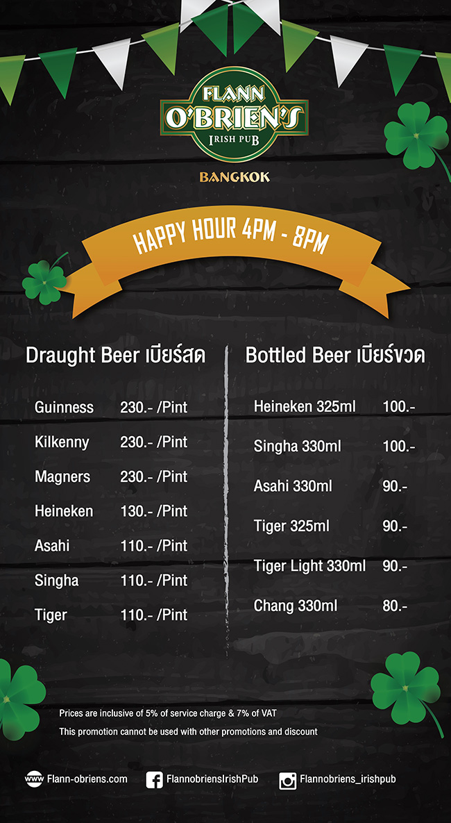 11-18-flann-happyhour-thonglor-650x1185