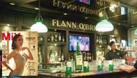 01-14-flann-mixmagazine